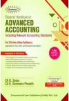 Students' Handbook on Advanced Accounting (For CA Inter New syllabus) Including Relevant Accounting Standards