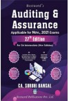 Auditing and Assurance - (For CA Intermediate, New Syllabus, Nov. 2021 Exams)