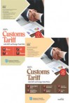 BDP's Customs Tariff (With IGST and Foreign Trade Policy, 2 Volume set)