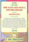 CPWD Plinth Area Rates and Cost Index Circulars alongwith Land Rates in Delhi 2022