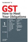 GST - How to Meet Your Obligations (2 Volume Set)