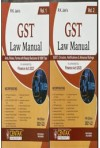 GST Law Manual [Acts, Rules, Forms with Ready Reckoner and 1000 Tips] (Set of 2 Vols) 2021-22