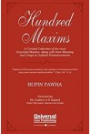 Hundred Maxims (A Curated Collection of the most Essential Maxims, along with their Meaning and Usage in Judicial Pronouncements)