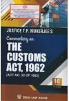 T.P. Mukerjee's Commentary on The Customs Act, 1962 (2 Volume Set)
