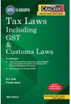 Taxmann's Cracker- Tax Laws Including GST and Customs Laws (For CS Executive, New Syllabus, Dec. 2021 Exam)