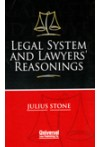 Legal System and Lawyers' Reasonings