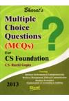 Multiple Choice Questions (MCQs) (For CS Foundation)