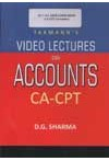 Video Lectures on Accounts in 7 DVDs covering the entire syllabus prescribed for CA-CPT