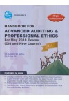 Handbook for Advanced Auditing and Professional Ethics for May 2018 Exams (Old and New Course) - 500 Plus Questions Covered