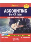 Accounting For CA Inter - With Solved Sample Papers [New Syllabus For Nov. 2018 & May 2019 exams] Useful for CA Inter, CS Exec. & CMA Inter - CA Group I Paper I