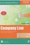 Company Law (with Chart Analysis of Concepts, Sections, Rules and Cases) (For Dec. 2017/June 2018 Exams) (CS Executive Module 1 Paper 1)