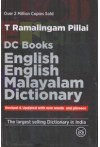 DC Books English English Malayalam Dictionary (Revised and Updated with new words and phrases)