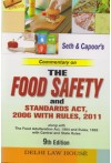 Commentary on The Food Safety and Standards Act, 2006 with Rules, 2011 (2 Volumes)