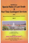 Handbook on Special Rules of Last Grade & Part Time Contingent Services with [Relevant Government Orders issued upto 31-05-2017]