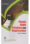 Patent Right Creation and Registration [Law of Patents]