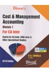 Cost and Management Accounting - 2 Modules (For CA Inter - Useful for CA Inter, CMA Inter and Other Specialised Studies) CA Group I - Paper 3