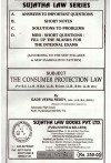 The Consumer Protection Law [For B.A. LL.B., B.B.A. LL.B., B.com LL.B., B.Sc. LL.B. Etc.]