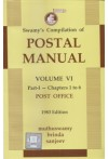 Swamy's Compilation Of Postal Manual Volume VI Part-I - Chapters 1 to 6 Post Office (C - 32-A)