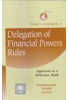 Swamy's Compilation of Delegation of Financial Powers Rules (C-14)