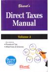 Direct Taxes Manual (3 Volume set)