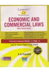 Lawpoint's CS Solutions - Economic and Commercial Laws (With Theory Notes) [CS Executive Programme - Module 1 : Paper 3 - Last 31 Terms Papers Fully Solved : Including December 2017 Question Paper]