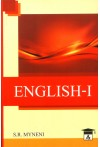 English - I (For Law Students)