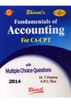 Fundamentals of Accounting (CA - CPT) - With Mutiple Choice Questions (With 25 Model Question Papers)