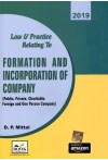 Law and Practice Relating to Formation and Incorporation of Company (Public, Private, Charitable, Foreign and One Person Company)