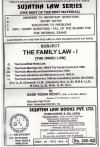The Family Law - I [The Hindu Law]