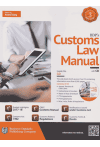 BDP's Customs Law Manual (With CD) (Assessment Year 2017-2018)