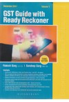 GST Guide with Ready Reckoner (2 Volume Set)