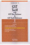 Taxmann's GST Tariff with GST Rate Reckoner and GST Tariff Referencer (Two Volumes)