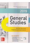 General Studies For Civil Services Preliminary Examination (GS Paper 2)(Also Useful for State Public Service Commission Examination)