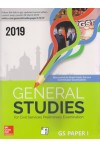 General Studies For Civil Services Preliminary Examination (GS Paper I)