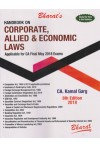 Handbook on CORPORATE, ALLIED and ECONOMIC LAWS (Applicable for CA Final May 2018 Exams) (Used for New & Old Syllabus)