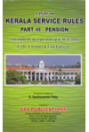 A Study on Kerala Service Rules (Part III - Pension) (Amendment incorporated up to 30-11-2016) (G.Os., Circulars & Case Laws, etc.)
