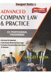 Sangeet Kedia's - ADVANCED COMPANY LAW & PRACTICE - CS Professional Programme (As per New Syllabus Prescribed by ICSI) (Based on Companies Act, 2013 & Related Rules) (Incorporating all the Amendments up to June, 2017) (New Edition For Dec. 2017 Ex