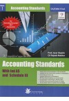 A Simplified approach to Accounting Standards - With Ind AS and Schedule III [With Ind AS and the Companies Act, 2013] (For November/December 2017 Examination) (2 Volume Set) (For CA/CMA Final)