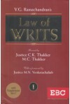 Law of Writs (with Supplement 2017) (2 Volume set)