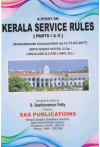A Study on Kerala Service Rules [Parts I & II] (Amendments incorporated up to 31-03-2017) (With Short notes, G.Os., Circulars & Case Laws, Etc.)