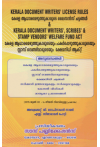 KERALA DOCUMENT WRITERS' LICENSE RULES AND KERALA DOCUMENT WRITERS', SCRIBES' AND STAMP VENDORS' WELFARE FUND ACT (English and Malayalam)