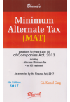 Minimum Alternate Tax (MAT) under Schedule III of Companies Act, 2013 including Alternate Minimum Tax, Ind As treatment (As Amendment by the Finance Act, 2017)