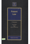 Patent Law (Revised with Updated and Amended Statutes)
