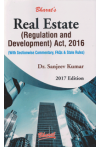 Real Estate (Regulation and Development) Act, 2016 (With Sectionwise Commentary, FAQs & State Rules)
