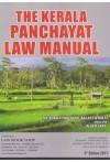 The Kerala Panchayat Law Manual