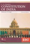 V.N. Shukla's Constitution of India (Paperback)
