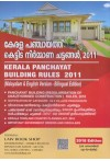 Kerala Panchayat Building Rules, 2011  (Malayalam and English Version - Bilingual Edition)