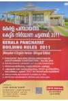 Kerala Panchayat Building Rules, 2011  (Malayalam and English Version - Bilingual Edition)