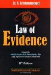 Law of Evidence (As amended by The Criminal Law (Amedment) Act, 2018