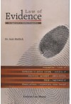 Law of Evidence (An Approach to Modern Perspective)